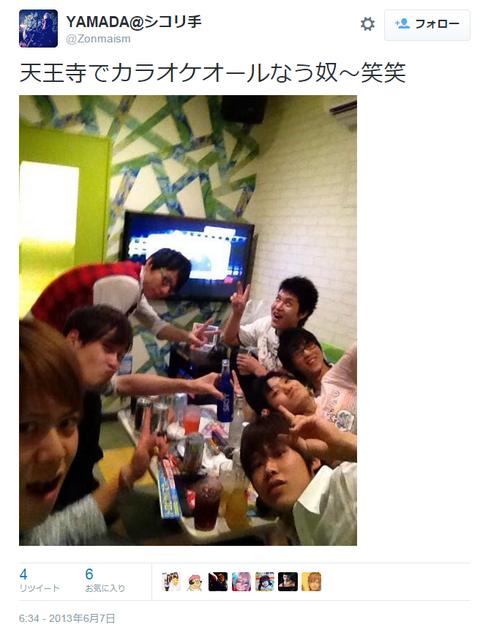 飲酒(2013)
