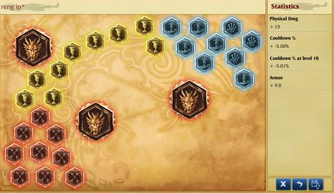 rengar rune