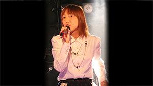 荻野アサミ