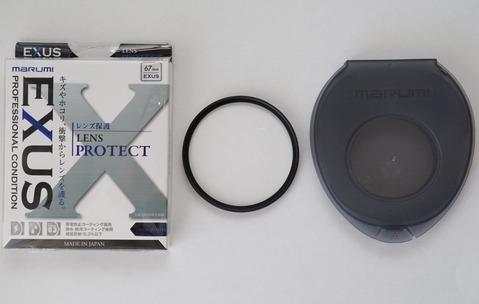MarumiExusLensProtectingFilter67mm