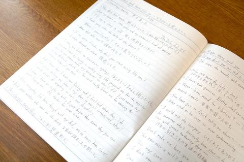 NotesFromTheOCS1