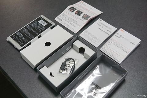 XperiaXZ2AllSet180713