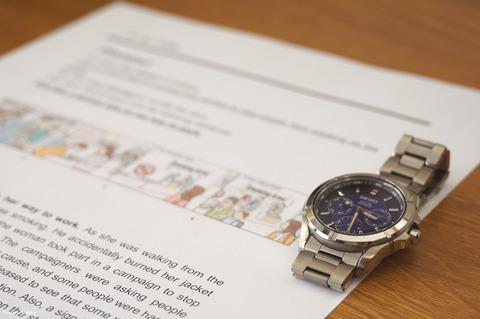 英検準1級二次面接試験表紙