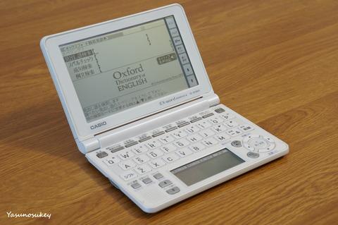 CasioExWordXDGF9800