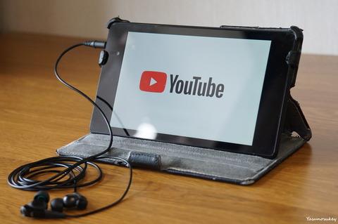 180918Nexus&YouTube
