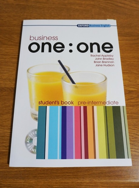BusinessOne2One150527