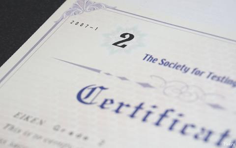 200629EikenG2Certificate