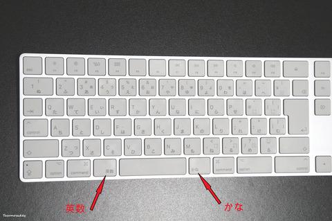 iMacKeyboard181125