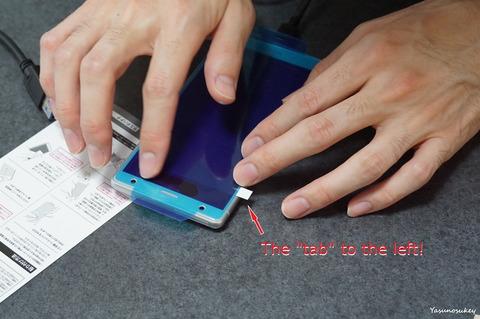 ApplyingScreenProtectiveFilmRastabanana