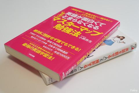 EnglishLearnersBooks
