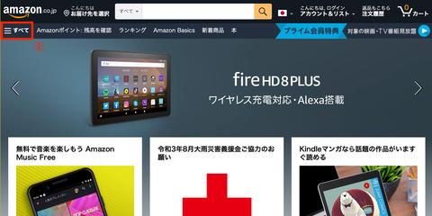 AmazonPrimeVid1