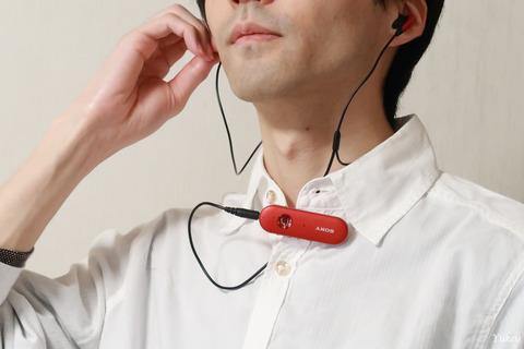 SonyWirelessEarphonesCollar