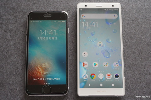iPhone6s&XperiaXZ2 180716