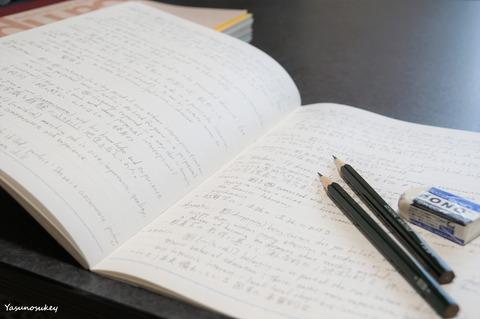 Notebook&Pencils171126
