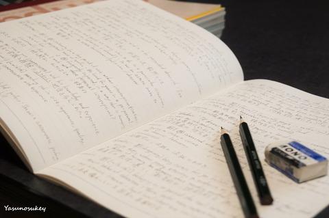 EnglishNotebook