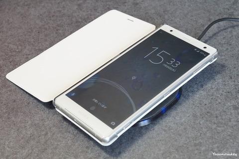 WirelessChargingXperiaInSony'sCase