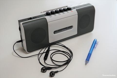 RadioCassettePlayer171126