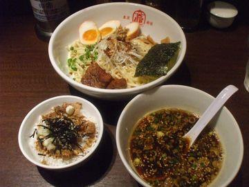 竈NEO〜つけ麺