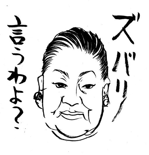 672b94f5.jpg