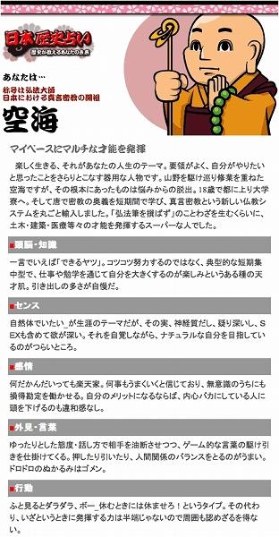 b4abcfc5.jpg