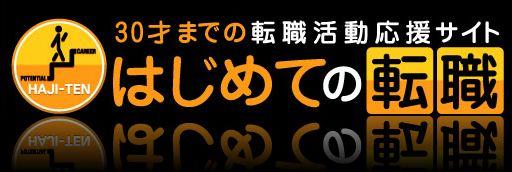 c3fb6eed.jpg
