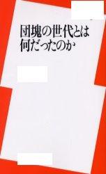 d08a246f.JPG