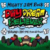 daydreambeliver_jacket