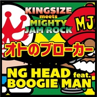 NG HEAD & BOOGIE MAN JACKET