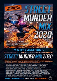 mjrcd_s11_poster