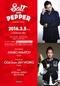 2016_0305_jumbo