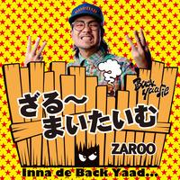 zaroo_my_time