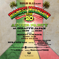 20180811_Highest-Mountain2