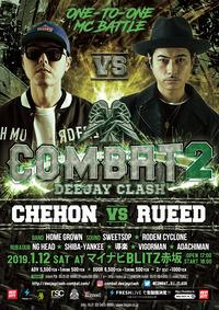 COMBAT2-poster
