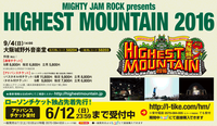 �ǽ�4��_HIGHEST-MOUNTAIN-2016
