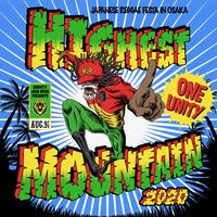 HM2020_logoSQ