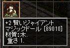LinC0019