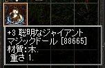 LinC0021
