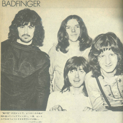 Badfinger 1971 ML