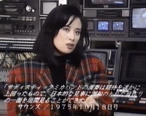 Mika 1989 a