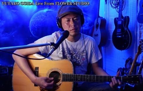 扇田裕太郎 Yutaro Ogida