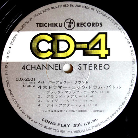 Sound Limited - CDX-2501 r2b