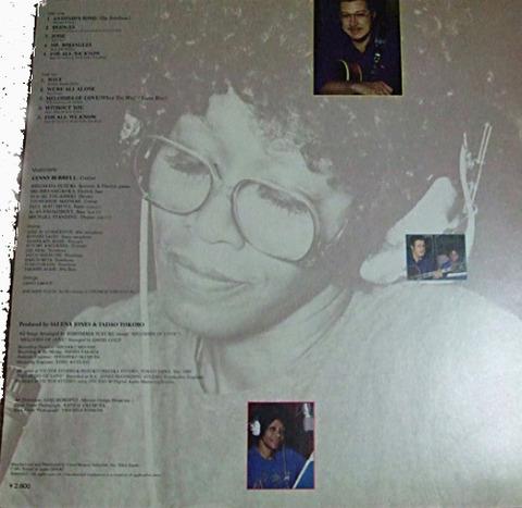Salena Jones - Melodies of Love LP back