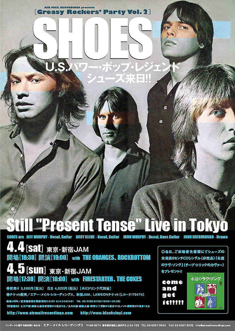 Shoes 2009 Live in Tokyo