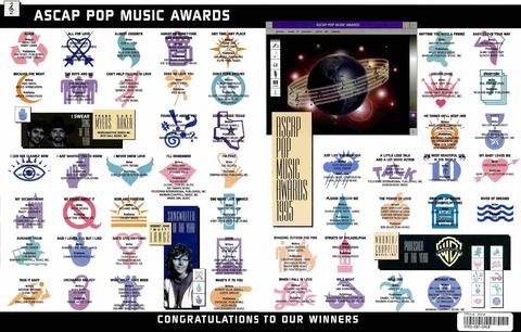 ASCAP Pop Music Awards 1995