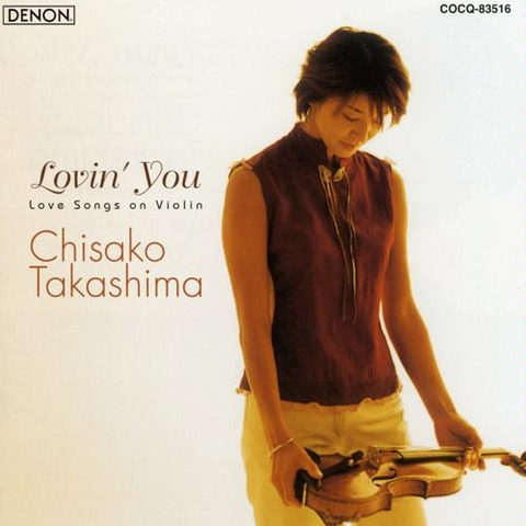 高嶋ちさ子 - Lovin' You - Love Songs (2001)