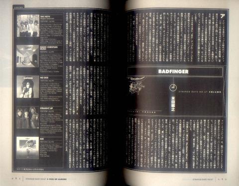 Strange Days #67 (April 2005)