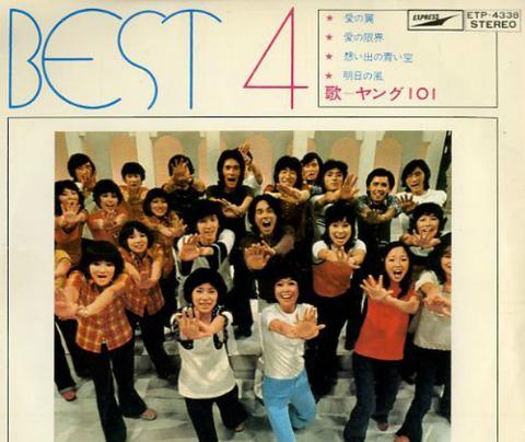 WakaHiro ETP-4338