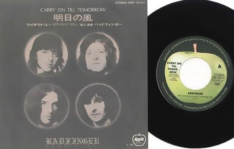 Carry On Till Tomorrow EAR-10151