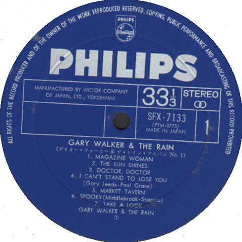 Rain - Album 1968 r1