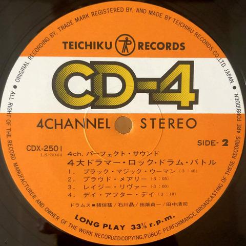 Sound Limited - CDX-2501 r2a